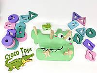 Монтессори. Деревянная развивающая игрушка-геометрика крокодил