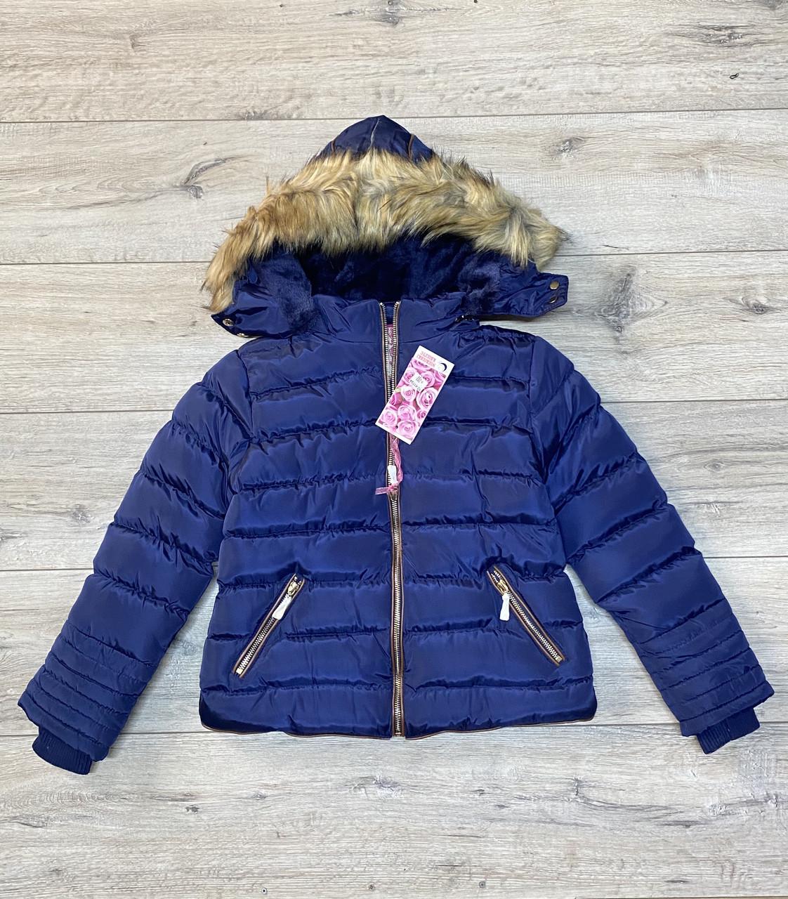 Тепла дута куртка на синтепоні зі знімним капюшоном (Всередині-хутро). 6 - 14 років.