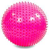 Мяч для фитнеса (фитбол) массажный 65см, фото 2