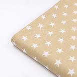 Бязь з білими густими зірками на кавовому фоні, щільність 125 г/м2 (№2970а), фото 6
