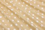 Бязь з білими густими зірками на кавовому фоні, щільність 125 г/м2 (№2970а), фото 4