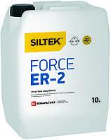 Грунтовка упрочняющая SILTEK Force ЕR-2 (Силтек ЕR 2), 10л.