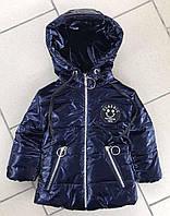 {есть:104,110} Куртка для девочек , Артикул: DAK5375-синий [104]