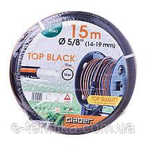 """Шланг для полива Claber Top-Black 15 м 5/8"""" черный"""