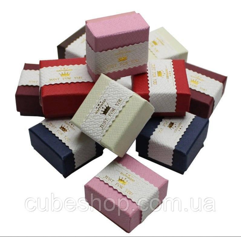 Подарочная коробочка для кольца  и серьг 4х4х3 см - Mini just for you