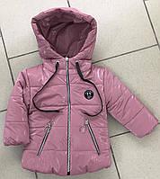 {есть:110,98} Куртка для девочек , Артикул: DAK5375-пудра [98]