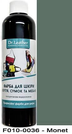"Краска для кожи 250 мл.""Dr.Leather"" Touch Up Pigment Monet, фото 2"