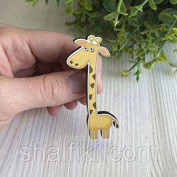 """""""Жираф"""" брошь деревянная с уф-печатью"""