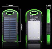 Power Bank 30000 mAh с солнечной батареей (решётка, резиновый)