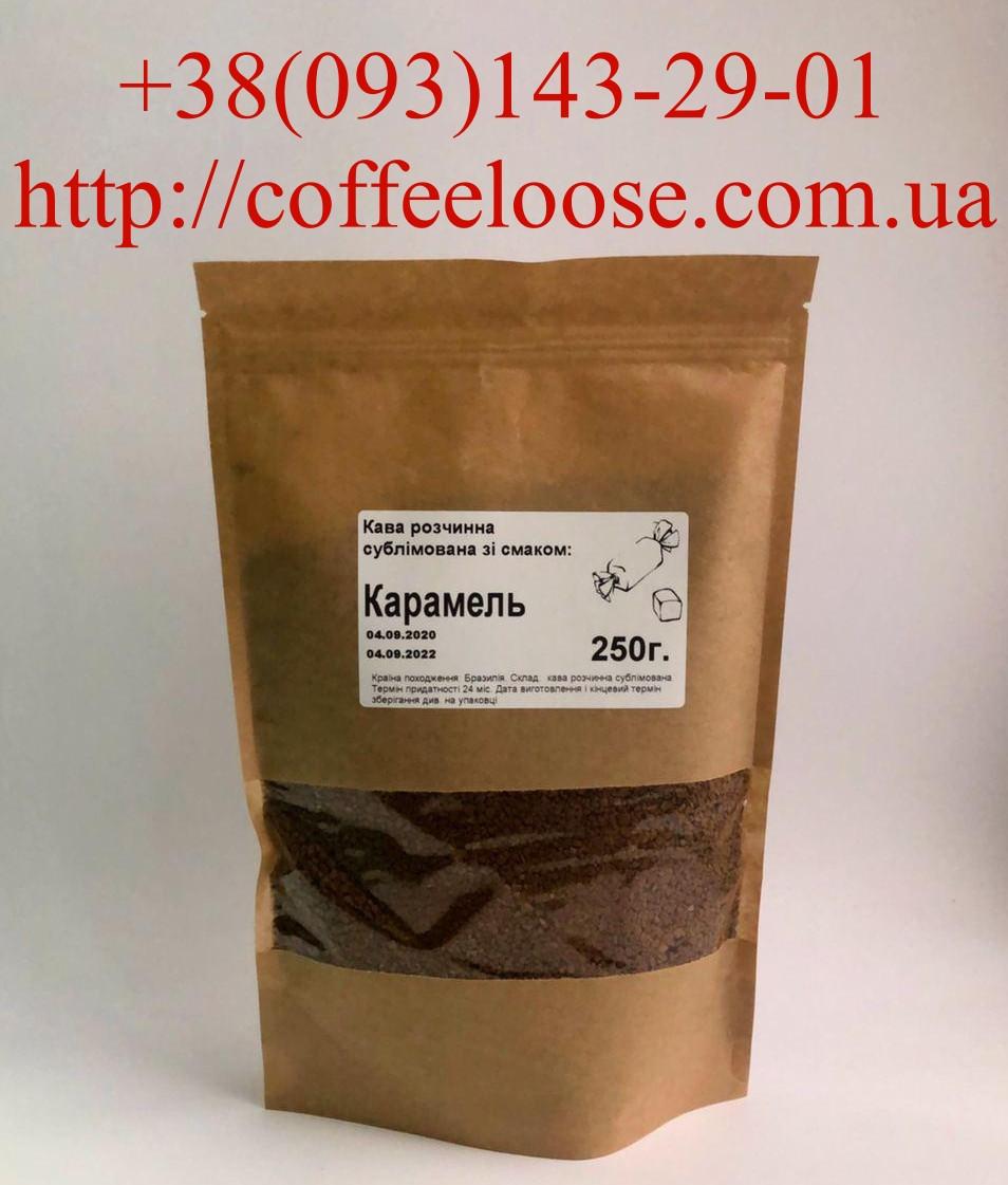 Кава розчинна ароматизований зі смаком Карамель 250 грам (Касік Бразилія)