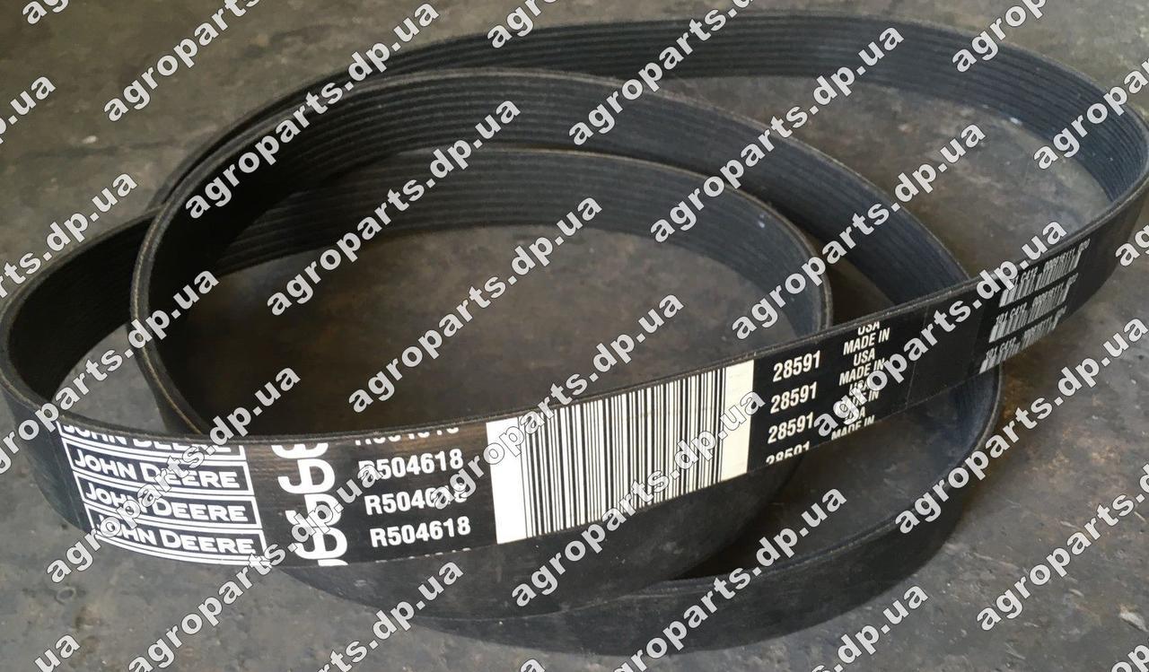 Ремень R504618 генер H214375 John Deere BELT пас Н214375