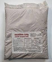 Калийная соль 1 кг