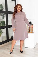 Женское стильное миди платье длинный рукав, талия на резинке ткань костюмка 50, 52 ,54