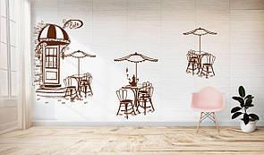 Наклейка на стіну Казкова кав'ярня (стикер столики, кофейник, кофейный декор)