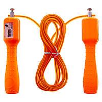Скакалка з лічильником і сталевим тросом Pro Supra помаранчевий