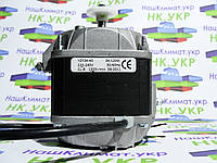 Двигатель обдува YZF 34 45 (34W, 220-240V, 1300 об/мин) для витрин, холодильных шкафов, морозильных ларей.