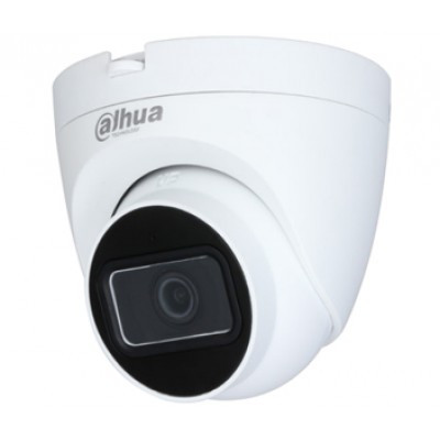 Видеокамера Dahua DH-HAC-HDW1200TRQP (2.8 мм)