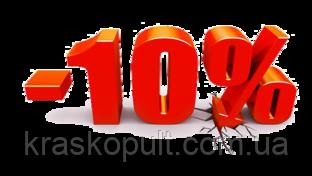 """Акция """"Аллея инструмента""""-10% на бытовое и полупрофессиональное оборудование."""