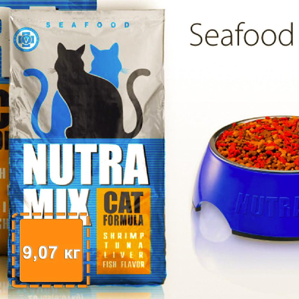 Сухой корм Nutra Mix Seafood Нутра Микс для кошек с креветками, тунцом, печенкой и рыбой / 9,07 кг