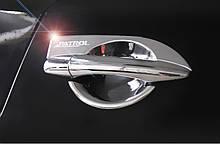 Хромированная накладка ручки двери Nissan Patrol Y62,  Armada 2010-2020, комплект 4шт