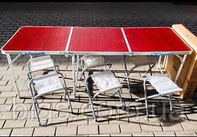 Набор стол для пикника складной и 6 стула 180х60 ( стол чемодан )
