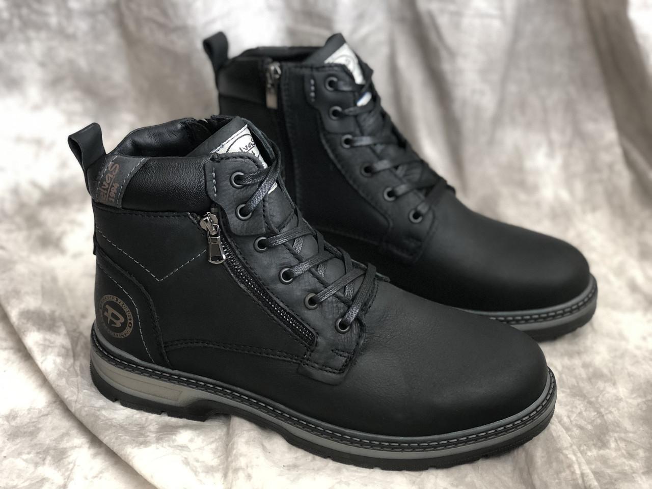 Кожаные мужские ботинки 18127 размеры 41,42