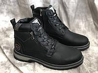 Кожаные мужские ботинки 18127 размеры 41,42, фото 1