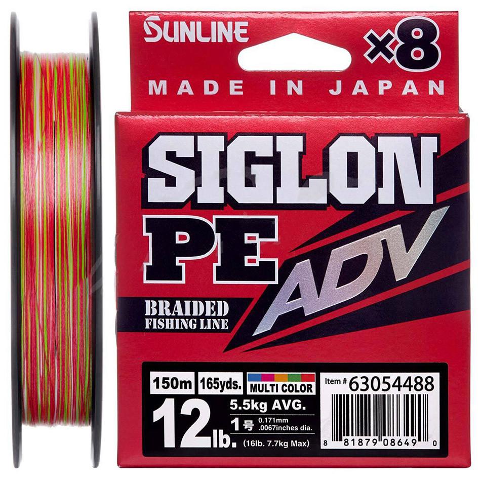 Шнур Sunline Siglon PE ADV х8 150m (мульти.) #0.8/0.153mm 10lb/4.5kg