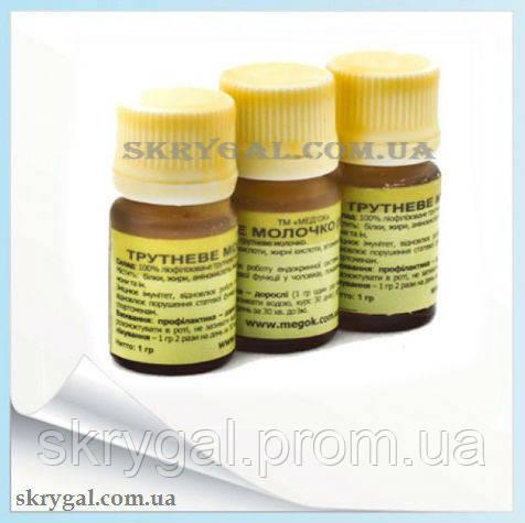 Трутневый гомогенат (лиофилизированный)