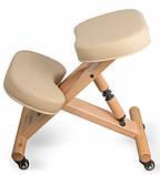 Ортопедичний стілець US MEDICA Zero Mini (США) для правильної постави дітей Бежевий, фото 2