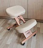 Ортопедичний стілець US MEDICA Zero Mini (США) для правильної постави дітей Бежевий, фото 5