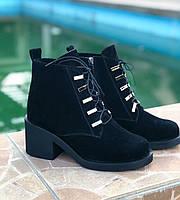 Женские замшевые ботинки на устойчивом каблуке классические повседневные осень весна 36 размер M.KraFVT 1194