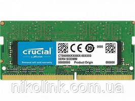 Память Crucial SODIMM DDR4 8GB PC4-21300 (2666Mhz), 1.2V CL19, (CT8G4SFS8266)