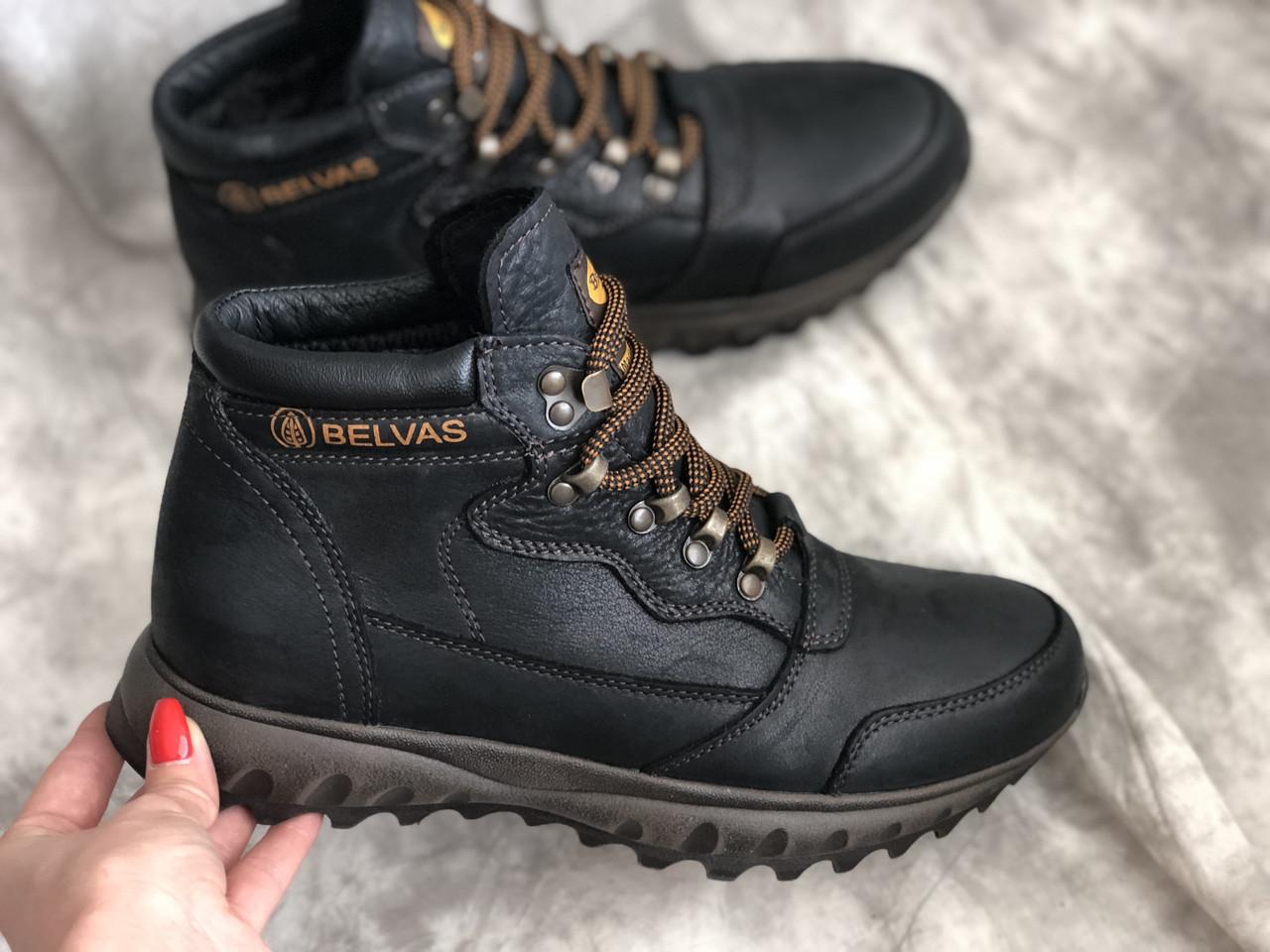 Кожаные мужские ботинки 18129 размеры 41,44