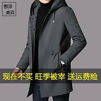 Вне сезона распродажа зимний мужской пуховик с капюшоном средней длины красивое зимнее пальто модная куртка для молодежи и среднего возраста