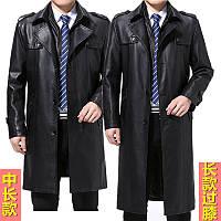 мужское кожаное длинное пальто и длинная кожаная плюс бархатная