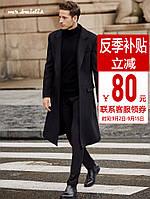 Осенне-зимнее шерстяное пальто мужская шерстяная ветровка средней длины выше колена Nizi шерстяное пальто двухстороннее кашемировое пальто