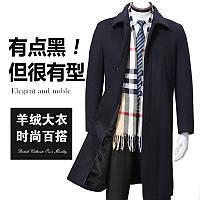 Ветровка мужская среднего возраста, папа носит пальто средней длины, зимнее толстое теплое мужское шерстяное пальто среднего возраста