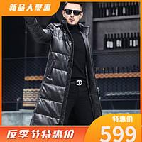Зимний кожаный кожаный тренч выше колена, супер длинный кожаный пуховик, мужское пальто из овечьей кожи, кожаное пальто, толстое пальто