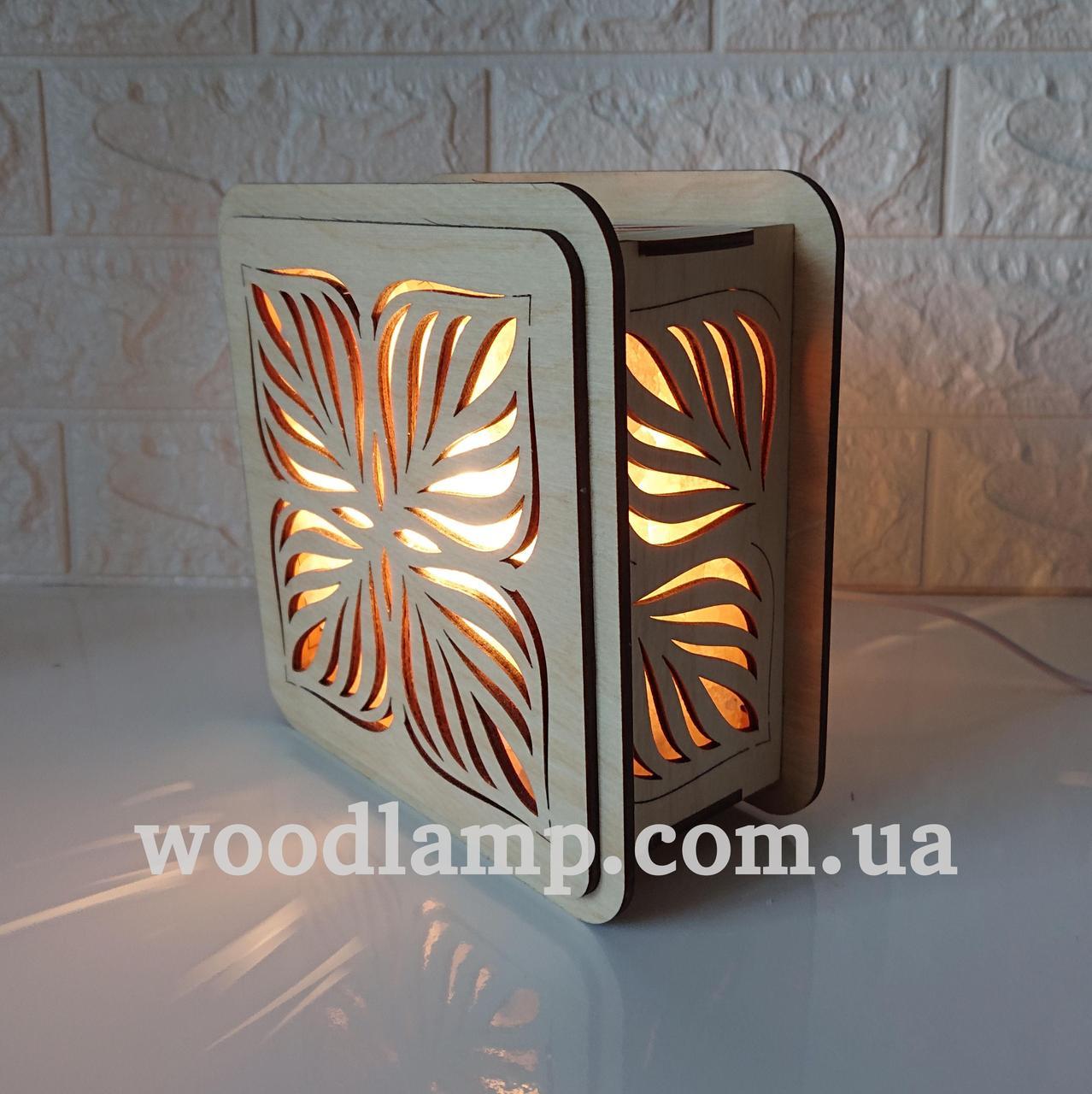 Соляной светильник Квадратный деревянный Узор