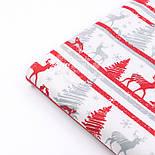 """Тканина новорічна """"Червоно-сірі олені і ялинки на смугах"""", №2958, фото 6"""
