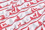 """Тканина новорічна """"Червоно-сірі олені і ялинки на смугах"""", №2958, фото 4"""