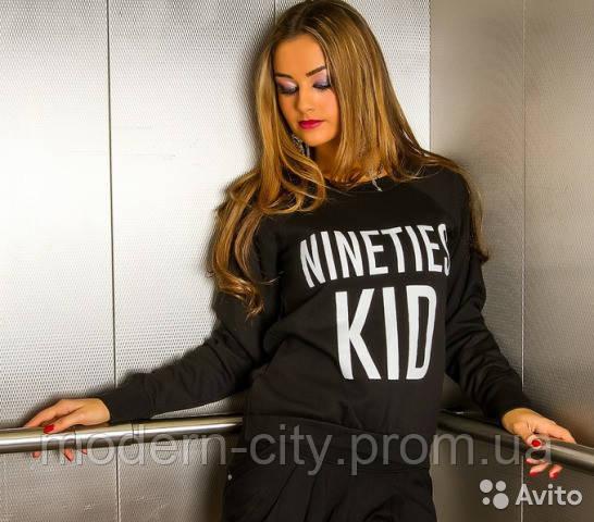Свитшот мужской/женский чёрный возможен на заказ со своим лого или фамилией - «Modern City» - Интернет магазин спортивной одежды в Киеве