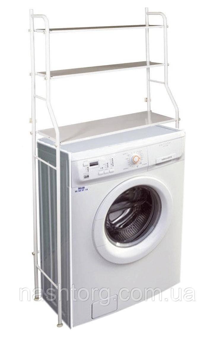 Полка-стеллаж над стиральной машиной в ванной (металл, h-155см) этажерка-органайзер на стиральную машину