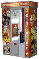 Автоматическая фотокабина (фото на документы, развлекательное фото)