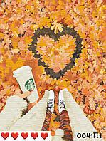 Картина по номерам Осень и кофе, цветной холст + лак, 40*50 см, без коробки Barvi