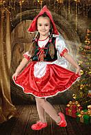 """Карнавальный костюм """"Красная шапочка"""""""