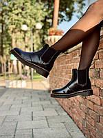 Демисезонные женские ботинки челси Dr.Martens Chelsea Black кожаные черные
