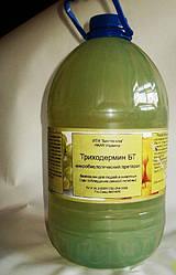 Триходермин (10л)