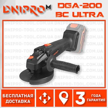 Акумуляторна кутова шліфмашина Dnipro-M DGA-200BC ULTRA, фото 2